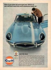 Jaguar---E-type-XKE-X-KE-1960---restauro-meccanica---completo-restauro-tappezzeria---Jaguar